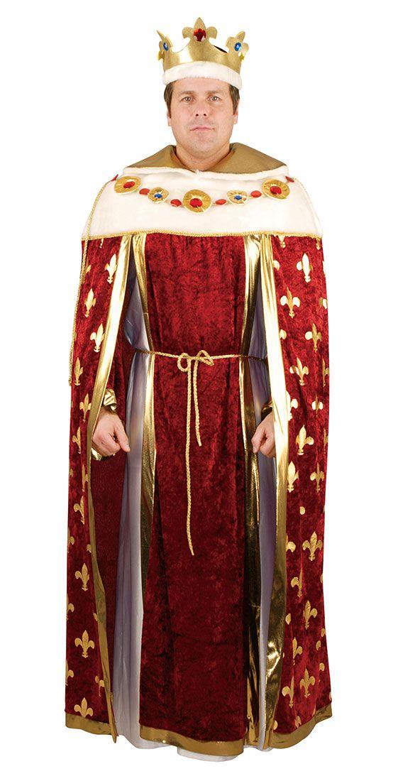 скупка царской одежды